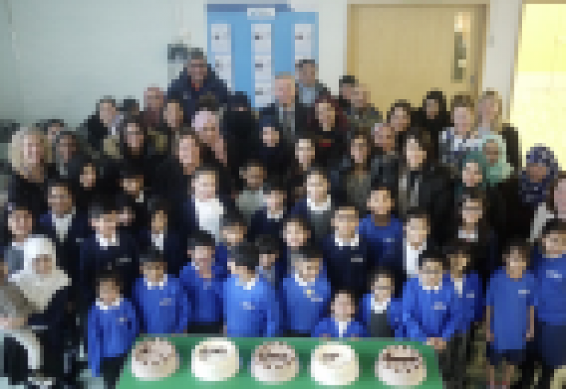 Beckfoot Heaton_Ofsted